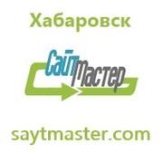 СайтМастер группа в Моем Мире.