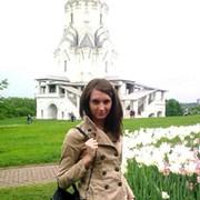 Екатерина Александрова - Москва, Россия на Мой Мир@Mail.ru