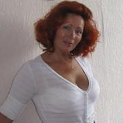 Наталья Болотова - Другое, Восточно-Казахстанская область, Казахстан, 116 лет на Мой Мир@Mail.ru