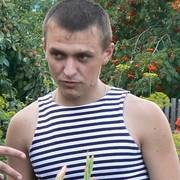 mega-orgazm-russkoy-devushki-prosmotr