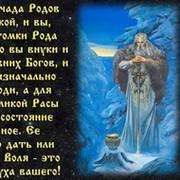 Евгений К. on My World.