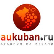 Aukuban.ru - Интернет-Аукцион группа в Моем Мире.