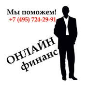 Финанс-онлайн group on My World