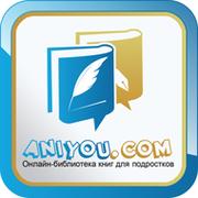 AniYou.com - читай книги онлайн бесплатно! group on My World