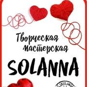 """Творческая мастерская """"SOLANNA""""  вязание и рукоделие  group on My World"""