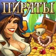 """""""Пираты: Сундук мертвеца"""" официальное сообщество игры group on My World"""