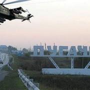 Пугачёв - это город, где я жил. group on My World