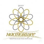 Центр Настоящее http://www.realcenter.ru группа в Моем Мире.