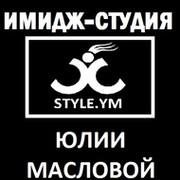 Имидж-студия Юлии Масловой группа в Моем Мире.