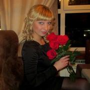 Анастасия Горнева on My World.