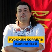 Алексей С. Железнов.new on My World.