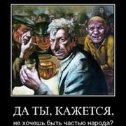Варвара Ильинская on My World.