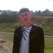 Сергей Латоха on My World.