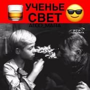 Виталий Бубнов on My World.
