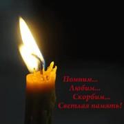 Ирина Блинкова on My World.