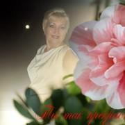 фото проф шевченко людмила леонидовна все дружно начнем