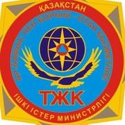 Департамент по чрезвычайным ситуациям Карагандинской области on My World.