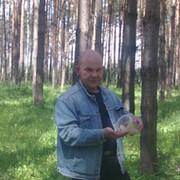 Дмитрий Мешалкин on My World.
