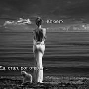 Вахова Наталья on My World.