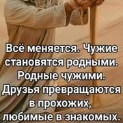 Аннела Кравцова on My World.