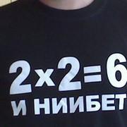 Гульнара Ярмеева on My World.