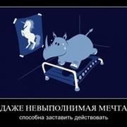 Илья ! on My World.