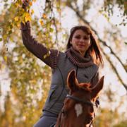 Елена Евгеньевна on My World.