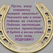 Иванов Иван on My World.