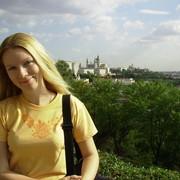 Kostyuchek Anastasia on My World.
