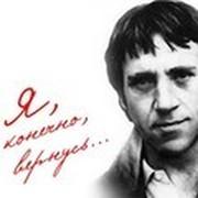Игорь ******* on My World.