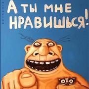 10 сентября на фестивале «Уральские самоцветы» состоится заманчивая акция
