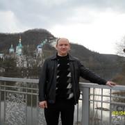 Александр Копилаш on My World.