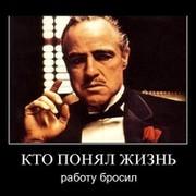 Серж Кравцов on My World.