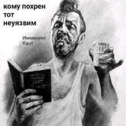 Горюнов Сергей on My World.