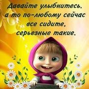 Юлия Гвоздева on My World.