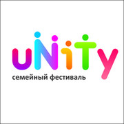 Unity Family Fest семейный фестиваль on My World.