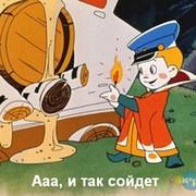 +Вовка+ ***@*** on My World.