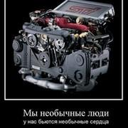 Bиталий Богатов on My World.