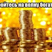 ЗАМОН КОМПЬЮТЕР СЕРВИС on My World.